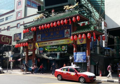 Petaling Street Market in Kuala Lumpur