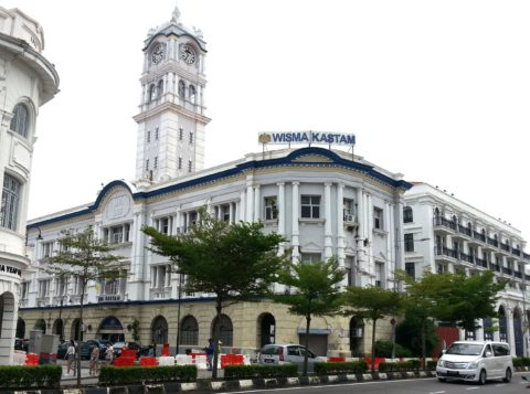 Malayan Railway Building in Penang